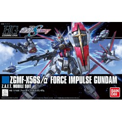 HGCE GUNDAM FORCE IMPULSE 1/144